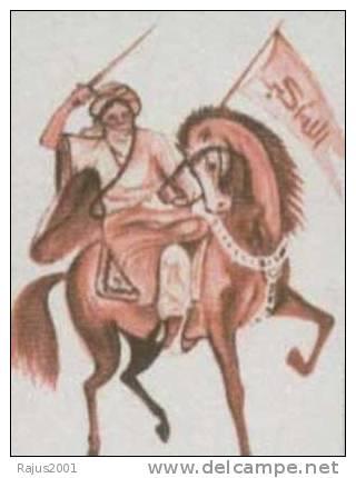 Khawla Bint Al Azwar, Warrior, Famous Arab Woman, Islam Religion  Horse Animal, MNH Jordan - Famous Ladies