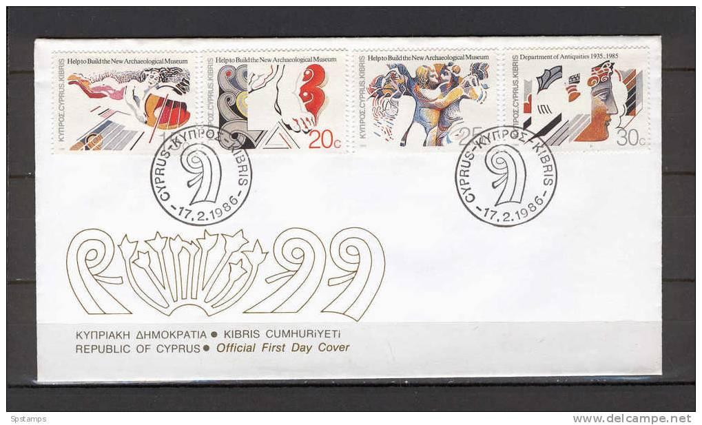 Cyprus 1986 (Vl 477-480) New Cyprus Museum FDC - Chypre (République)