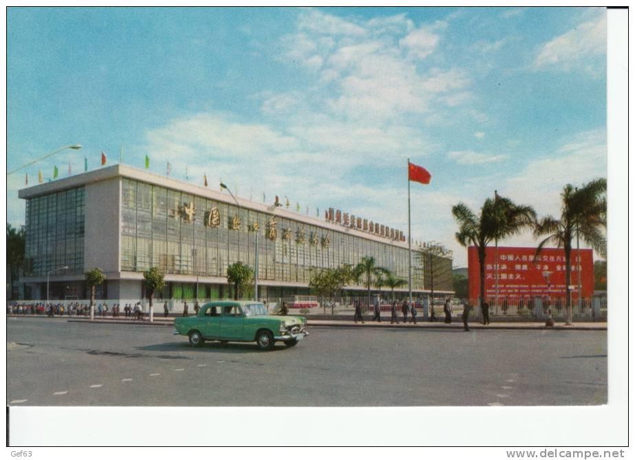 Canton ° Gran Edificio De La Feria De Articulos Chinos Para La Exportacion - Chine