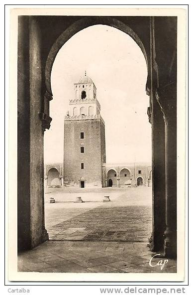 CPSM Tunisie Kairouan Minaret De La Grande Mosquée - Tunisie