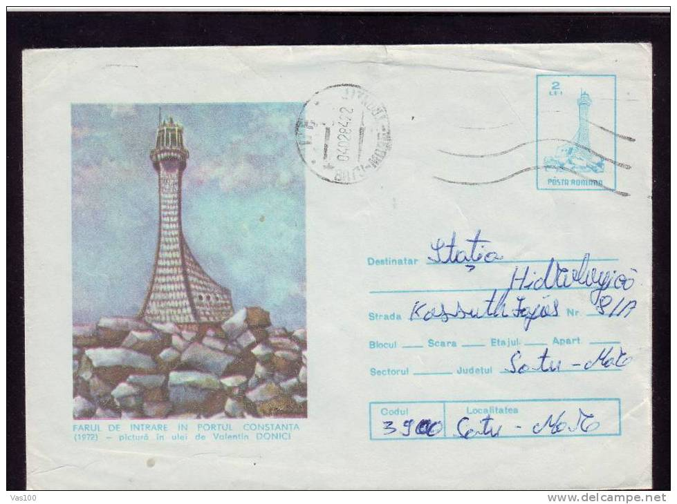Romania 1982,lighthouses, PHARES RARE COVER,STATIONERY  SENT TO MAIL.(C) - Phares