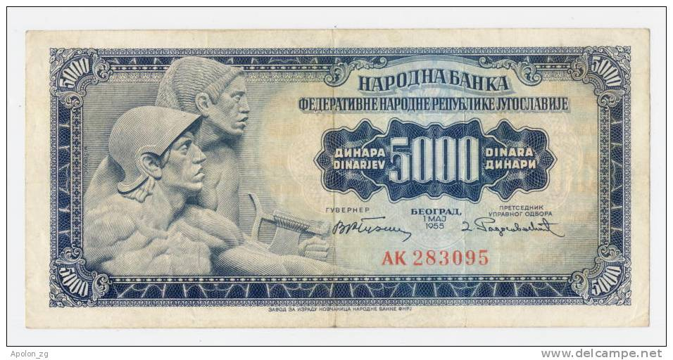 YUGOSLAVIA - JUGOSLAWIEN:   5000 Dinara 1.5.1955 VF+  P-72b  *Without Plate # 2 At Lower Right !! RARE BANKNOTE - Yugoslavia