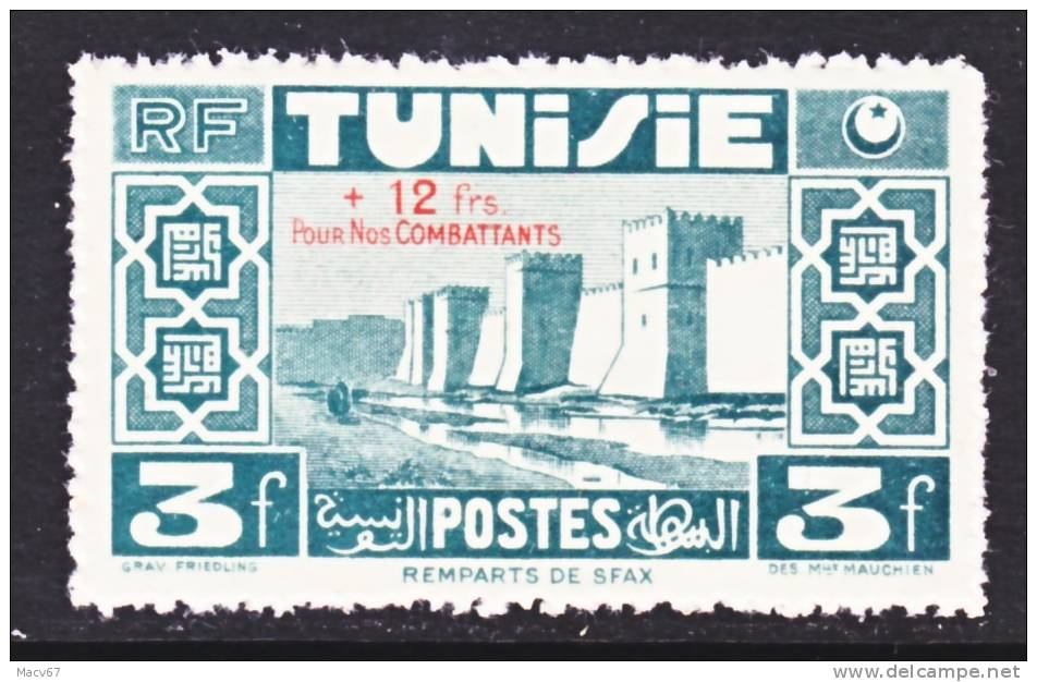 Tunisia B 81  * - Unused Stamps