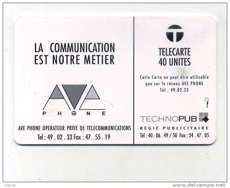 - MAROC  TELECARTE . AVE PHONE - Maroc