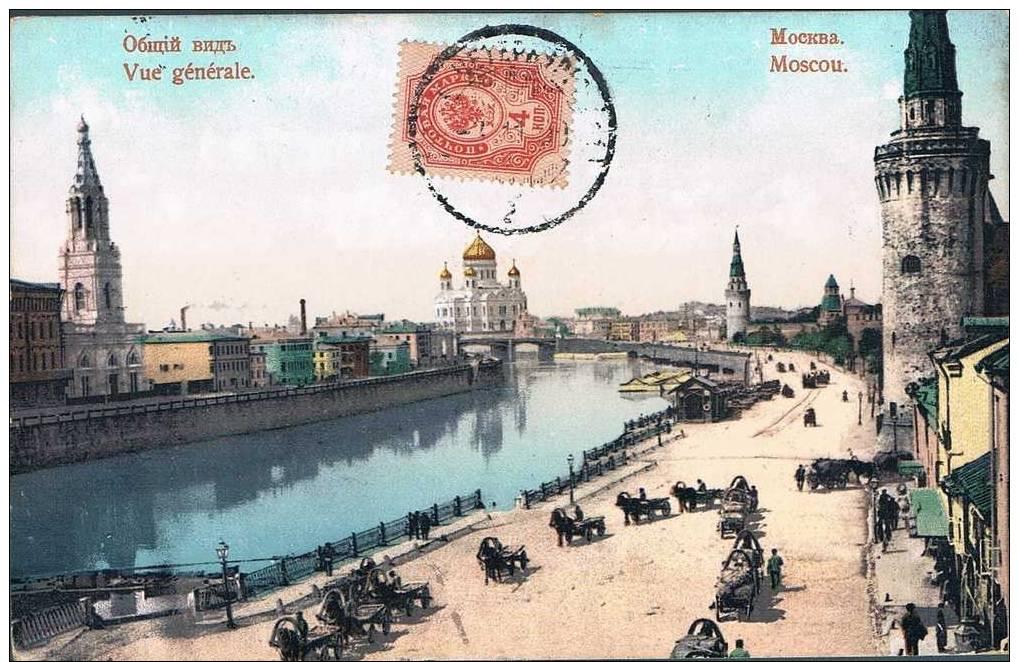 Carte Postale Ancienne - RUSSIE - Moscou - Vue Générale- COULEUR - Rusia