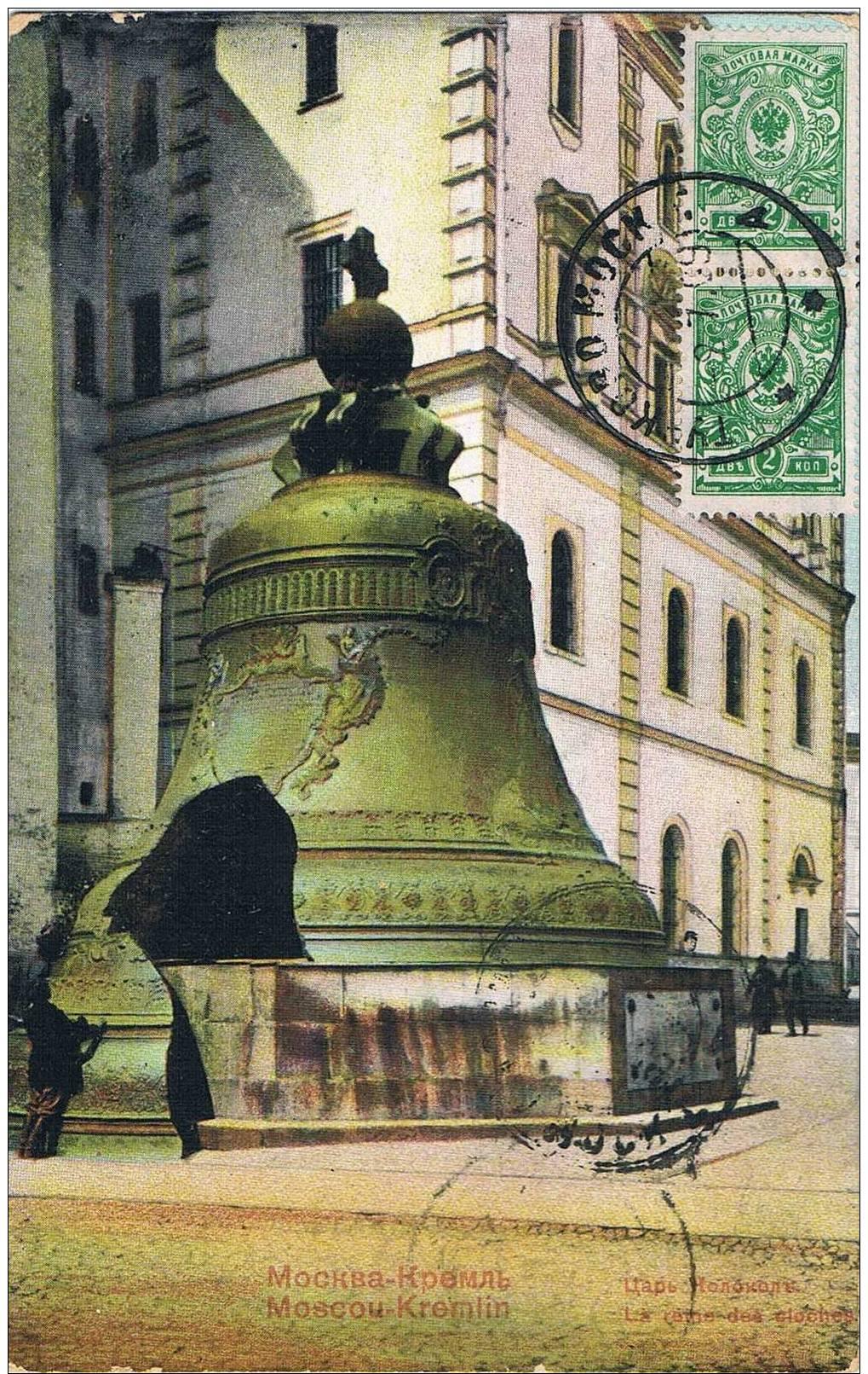 Carte Postale Ancienne - RUSSIE - Moscou - Kremlin - La Reine Des Cloches - COULEUR - Rusland