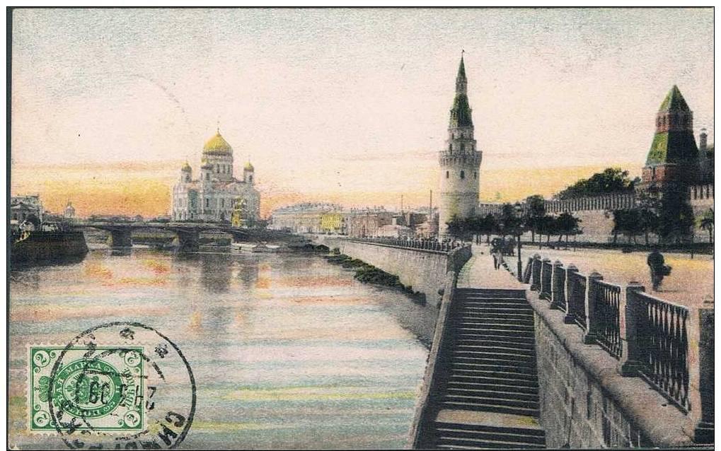 Carte Postale Ancienne - RUSSIE - Moscou - Vue Depuis Le Kremlin - COULEUR - Rusia