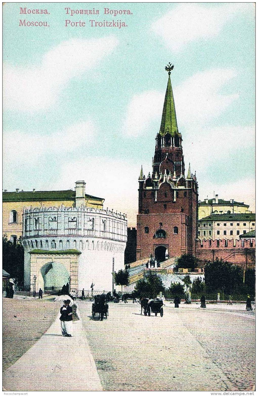 Carte Postale Ancienne NON CIRCULEE- RUSSIE - Moscou - Le Kremlin - Porte Troitzkija- COULEUR - Rusia
