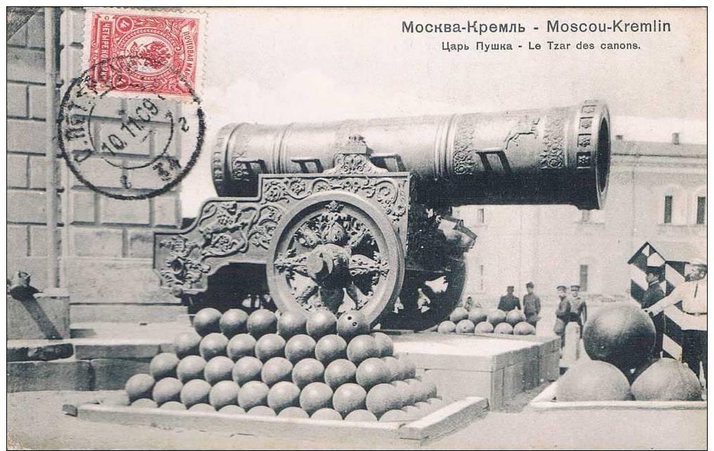 Carte Postale Ancienne - RUSSIE - Moscou - Le Kremlin - Le Tsar Des Canons - Russia