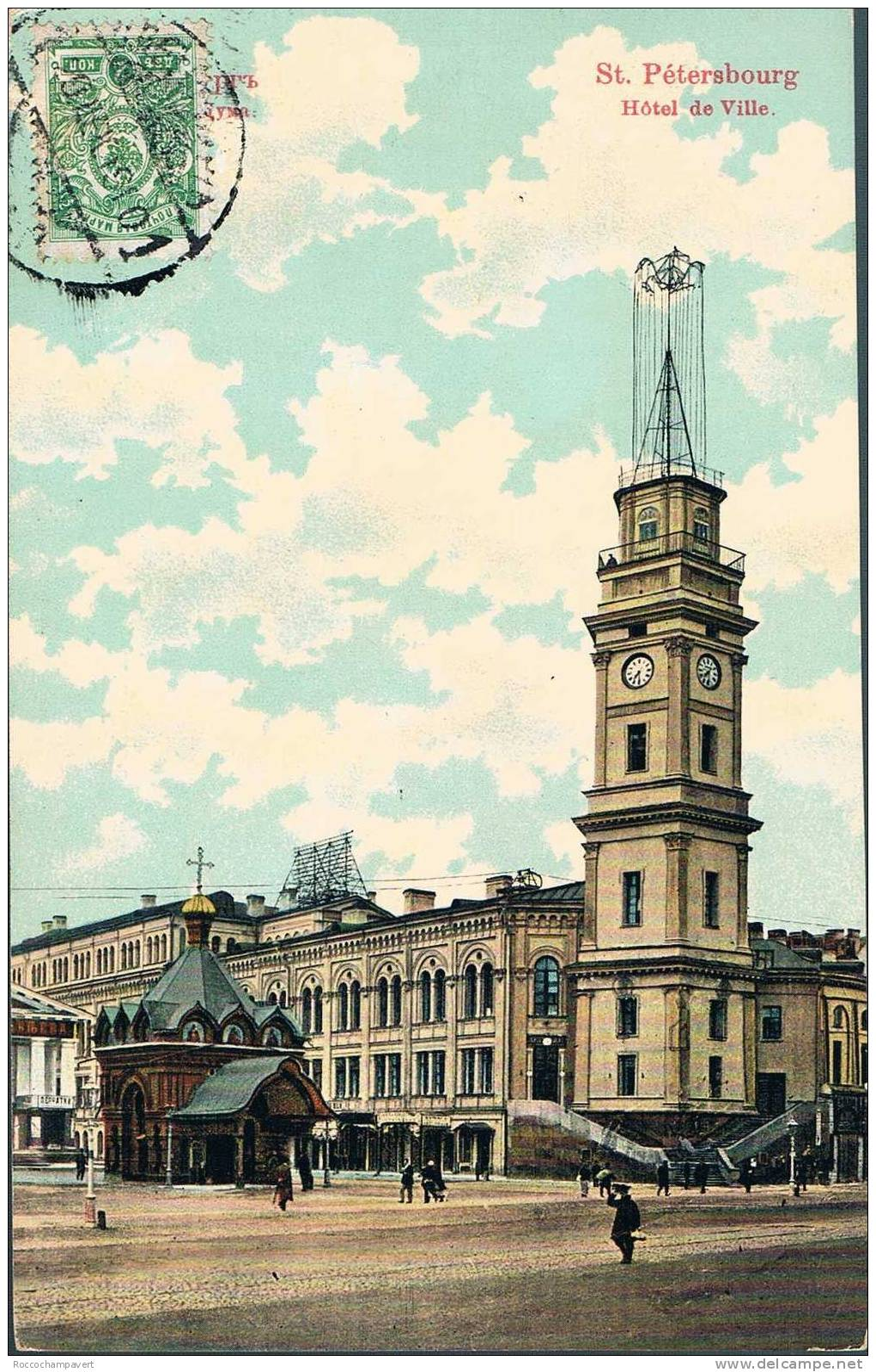 Carte Postale Ancienne - RUSSIE - Saint Petersbourg - Hotel De Ville - Rusia