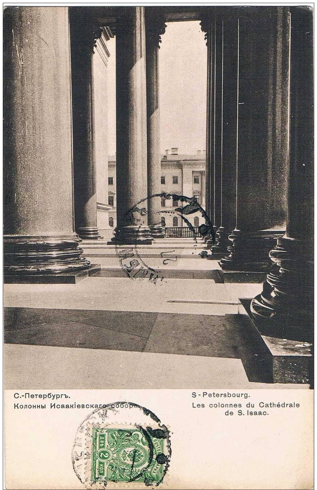 Carte Postale Ancienne - RUSSIE - Saint Pétersbourg - Colonnes De La Cathédrale Saint-Isaac - Rusia