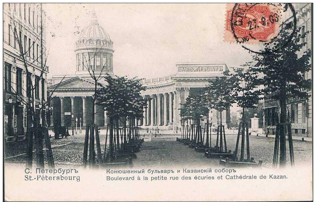 Carte Postale Ancienne - RUSSIE - Saint Pétersbourg - Boulevard De La Petite Rue Des écuries Et Cathédrale De Kazan - Rusia