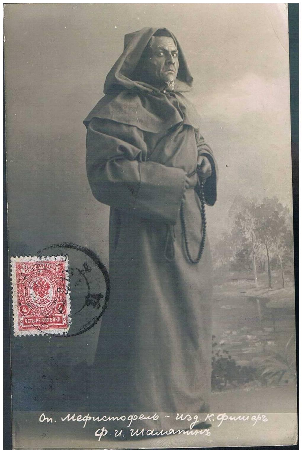 Carte Postale Ancienne - RUSSIE - Chanteur/ Personnage D´opéra - Chaliapine Dans Le Rôle De Méphistophélès - Rusia