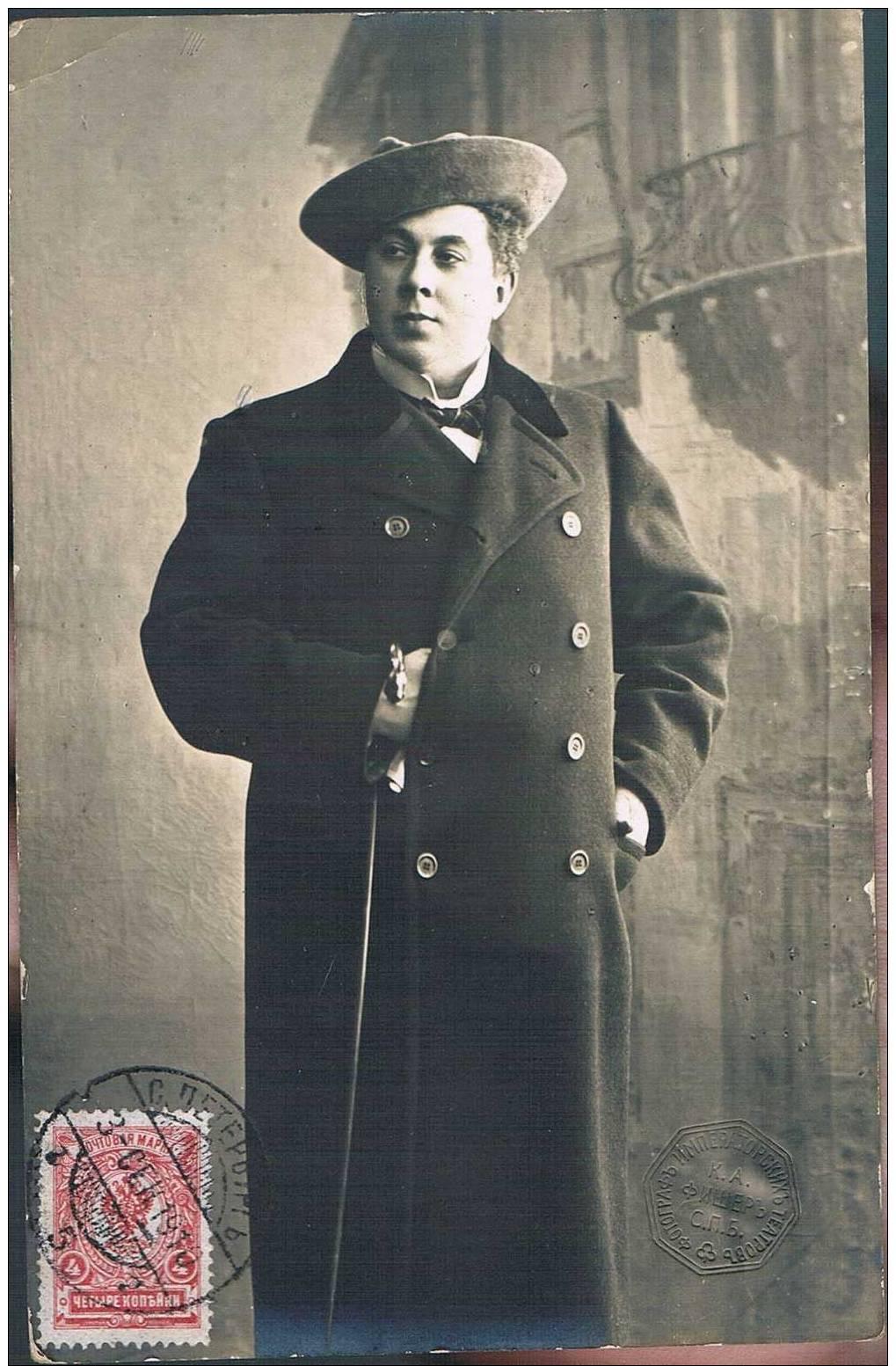 Carte Postale Ancienne - RUSSIE - Chanteur/ Personnage D´opéra - Smirnof - Rusia