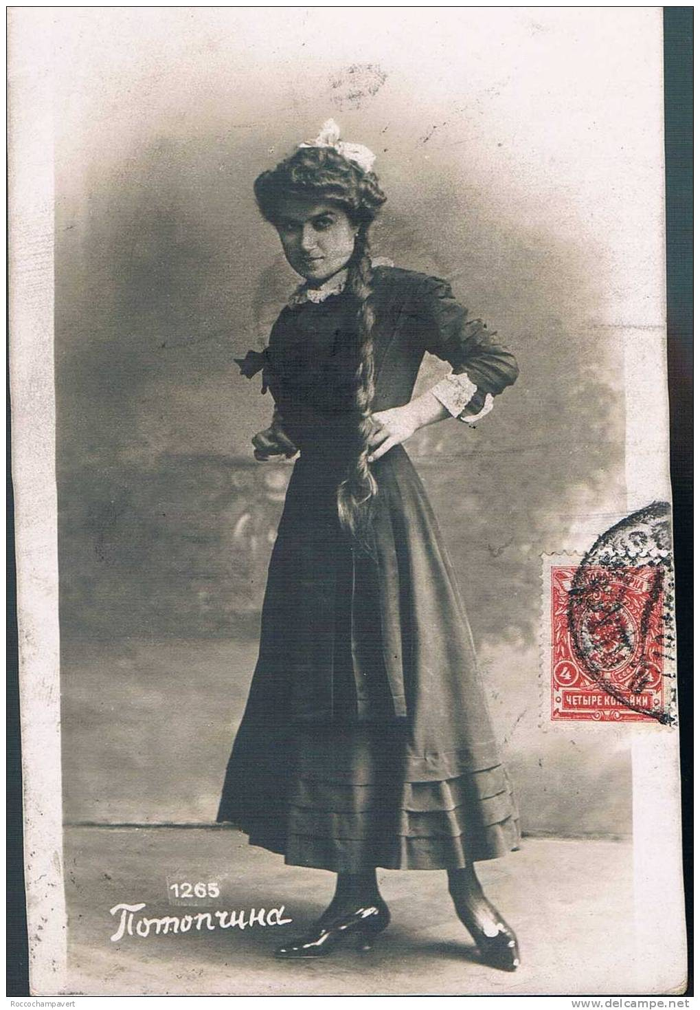 Carte Postale Ancienne - RUSSIE - Chanteur/ Personnage D´opéra - Mademoiselle Potopchina - Rusia