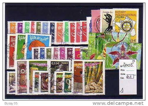 FRANCE 2005 TIMBRES OBLITERES Lot 1 - Oblitérés