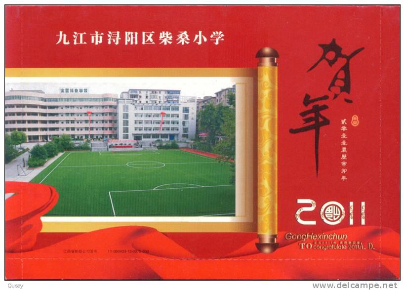 Basketball  Soccer Field    ,   Prepaid Cover , Postal Stationery - Basketbal