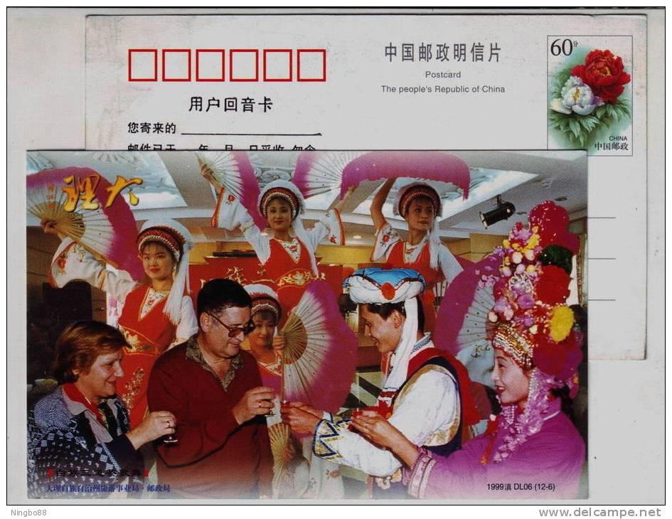 Bai Nationality Girl Fan Dance,sandao Tea Presentation,China 1999 Dali Tourism Advertising Pre-stamped Card - Dance
