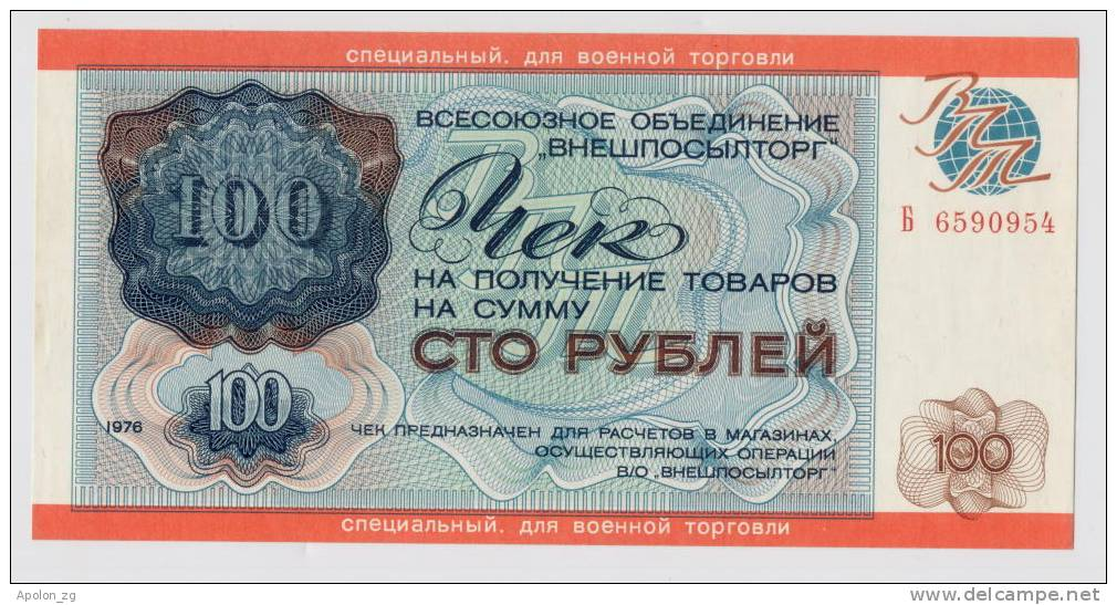 RUSSIA:  100 Rubles 1976 -UNC  *PM-22  *MILITARY ISSUE  - VNESHPOSYLTORG´´ WAR IN AFGHANISTAN - Russia