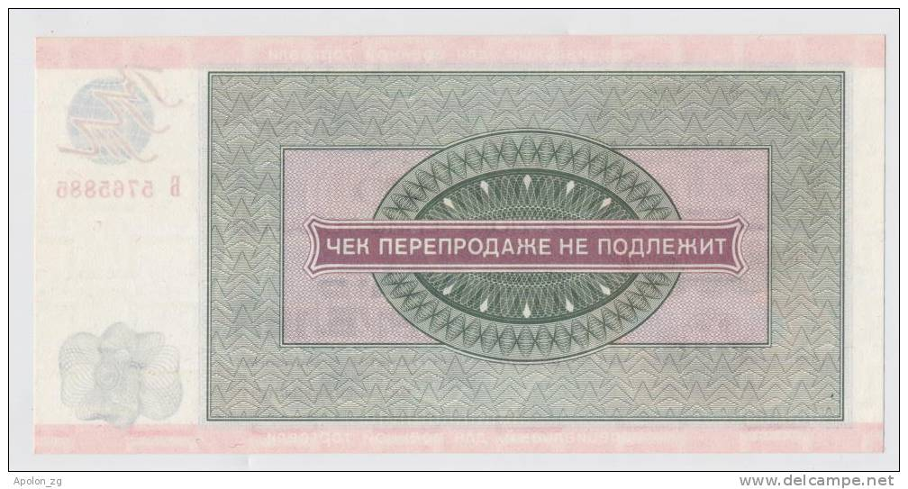 RUSSIA, 20 Rubles 1976 UNC  PM-20  , MILITARY ISSUE  - VNESHPOSYLTORG´´ WAR IN AFGHANISTAN - Rusland