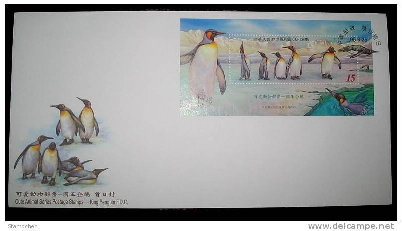 FDC 2006 Cute Animal - King Penguin Stamp S/s Bird Fauna Iceberg Ocean Antarctic - Antarctic Wildlife
