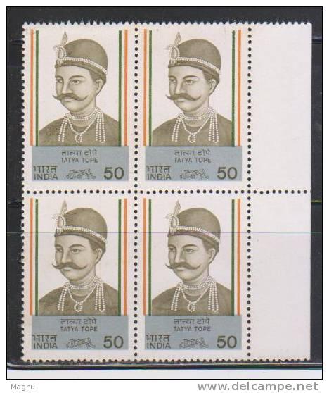 India 1984 MNH Block Of 4, Sephoy Mutiny Leaders, Tatya Tope,  As Scan - Blocks & Kleinbögen