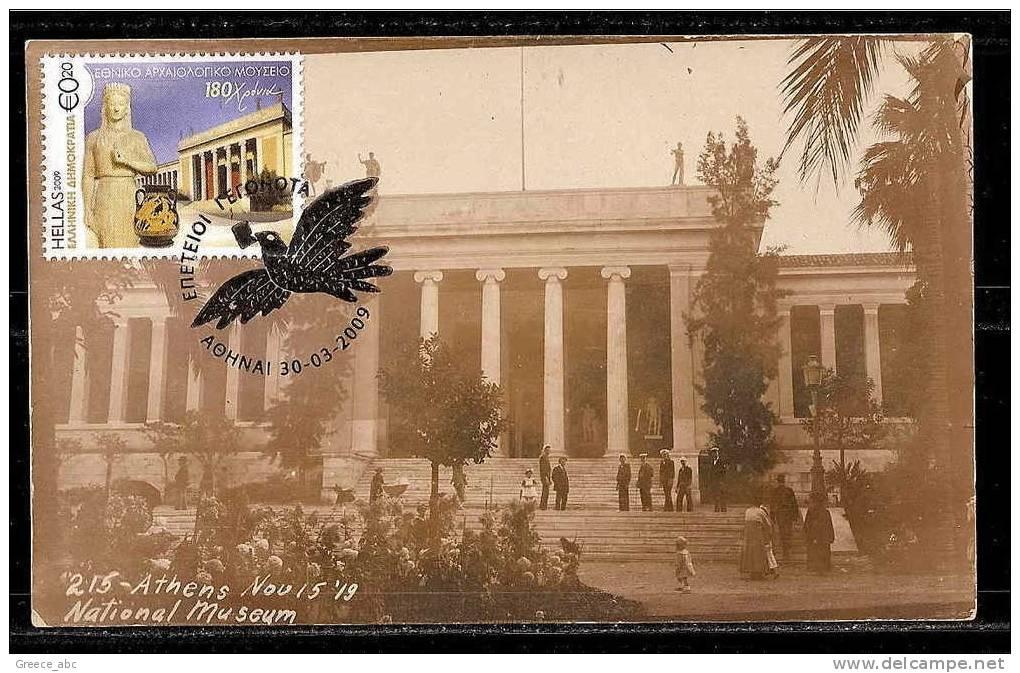 Greece @ 2009 > Mi 2505 > Unofficial Maximum Card > 180 Years National Archaeological Museum , Athens - Cartoline Maximum
