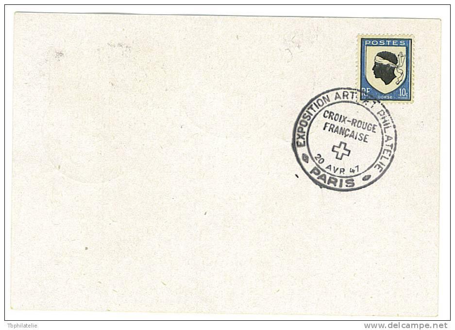 VEND BEL ENTIER POSTAL N°681 - CP2+1F+0,10F , EXPOSITION ART ET PHILATELIE CROIX ROUGE FRANCAISE  , PARIS 20 AVRIL 1947 - Marcophilie (Lettres)