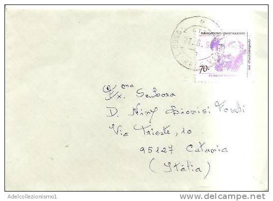 53779)lettera Portoghese Con Un Valore Da 70 Navigatori Portoghesi , Anno Di Magellano + Annullo - Marcophilie