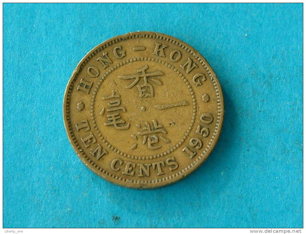 1950 - TEN CENTS / KM 25 ( For Grade, Please See Photo ) !! - Hong Kong