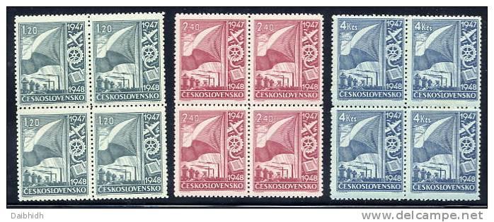 CZECHOSLOVAKIA 1947 Industrial Reconstruction Set In Blocks Of 4 MNH / **.  Michel 512-14 - Unused Stamps