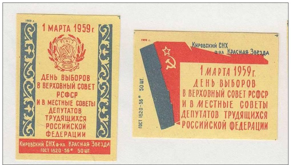 2x RUSSIA - ´1 MAPTA´  1959 - - Matchbox Labels