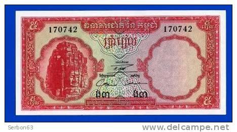 MONNAIE BILLET CAMBODGE ASIE DU SUD-EST 5 RIELS N° 170742 BANQUE NATIONALE DU CAMBODGE - Cambodia