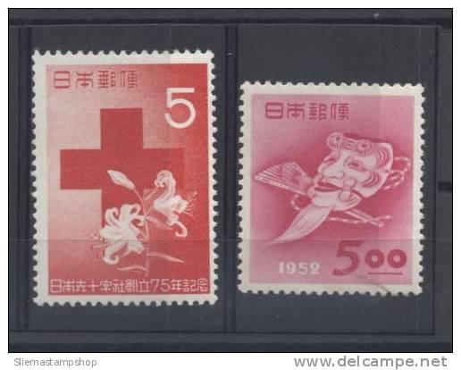JAPAN - 1952 NEW YEAR + RED CROSS 2V. - V3518 - 1926-89 Emperor Hirohito (Showa Era)