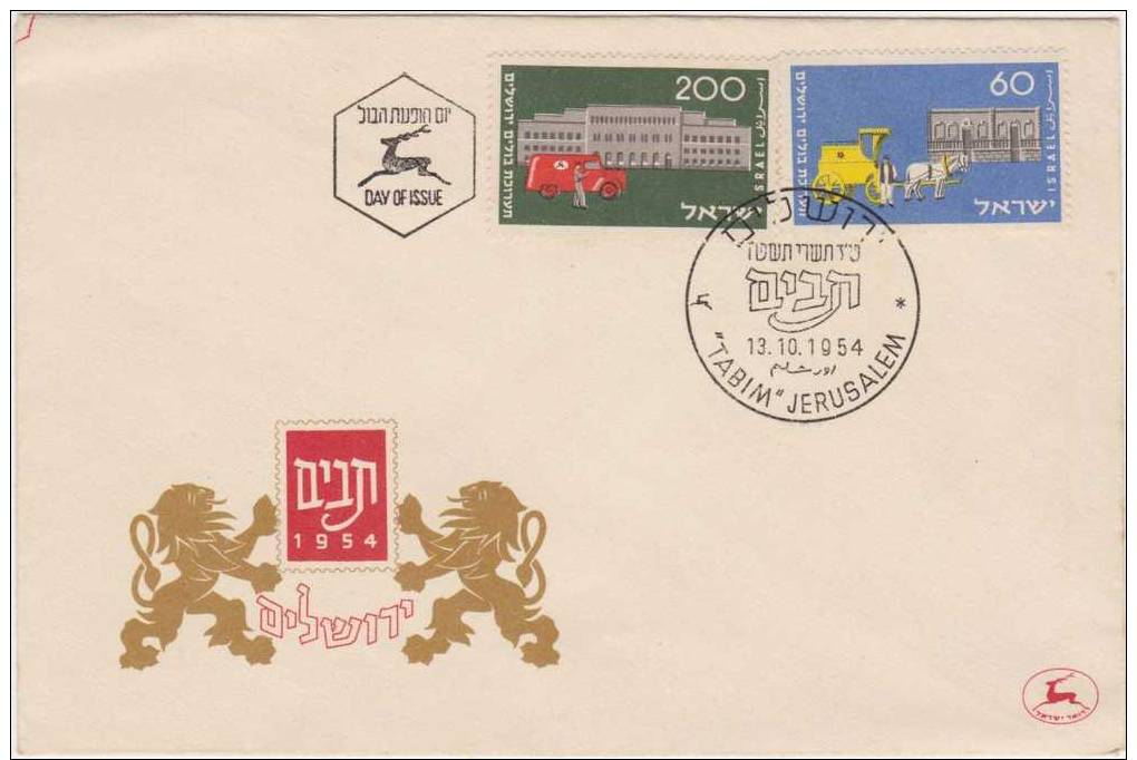 ISRAEL  FDC COVER  2  STAMPS  1954 TABIM JERUSALEM LIONS POST Carriage Horse - Israele