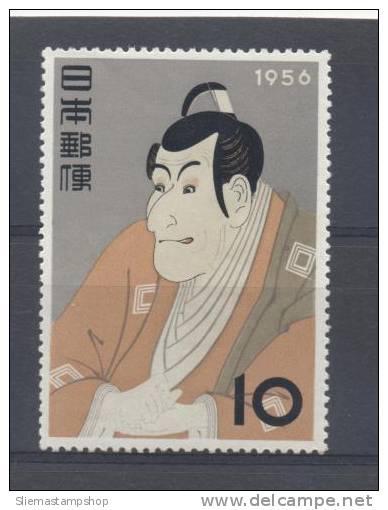 JAPAN - 1955 PHIL. WEEK - V3560 - Unused Stamps