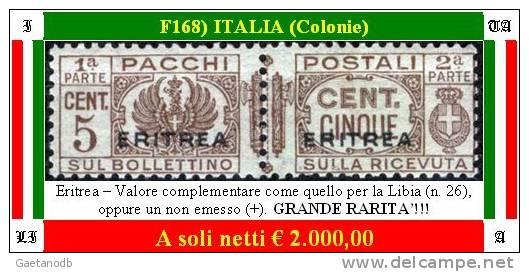Italia-F00168 - Eritrea