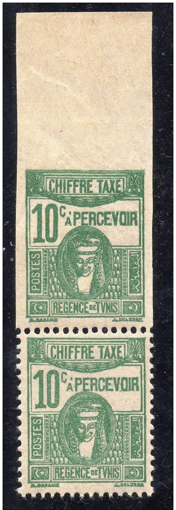 VARIETE TENANT A NORMAL DU N° 59 TIMBRE TAXE DE TUNIS NEUF SANS TRACE DE CHARNIERE - Tunisie (1956-...)