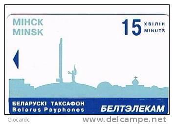 BIELORUSSIA (BELARUS) - CHIP BELTELECOM - MINSK SKYLINE:  BLUE / CAUTION     - USED °  -  RIF. 1520 - Bielorussia