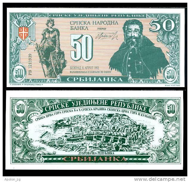 SERBIA - SERBIEN:  50 Srbijanka 1992 UNC  *PROPAGANDA BANKNOTE* Chetnik´s Leader Draza Mihailovic - Serbien