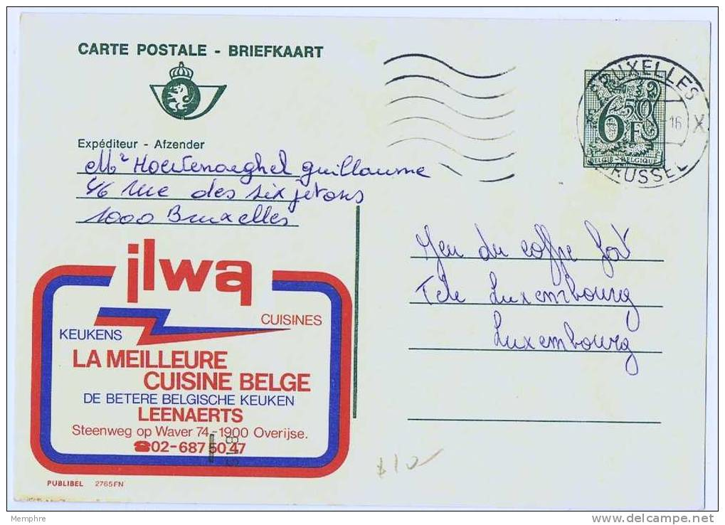 Ilwa Français - Néerlandais  Publibel 2765FN  Oblitéré - Publibels