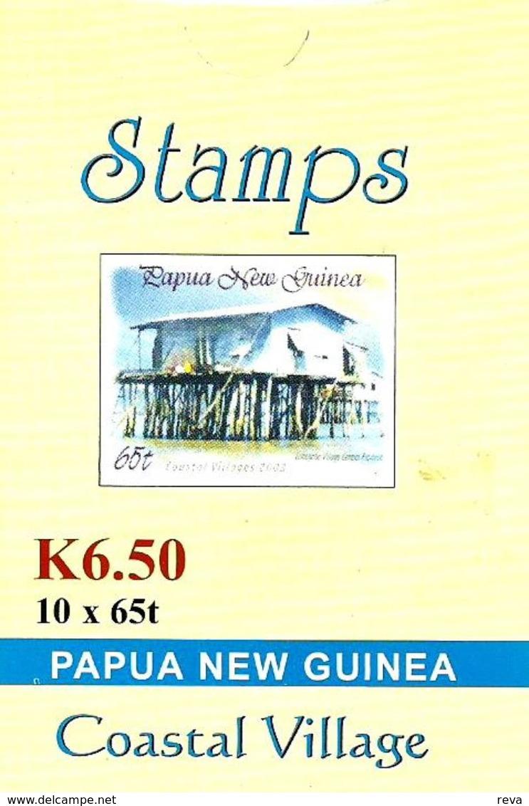 PAPUA NEW GUINEA NATIVE HUT 65 TOEA BOOKLET OF 10 MINT 2003 SG?  READ DESCRIPTION CAREFULLY !!! - Papúa Nueva Guinea