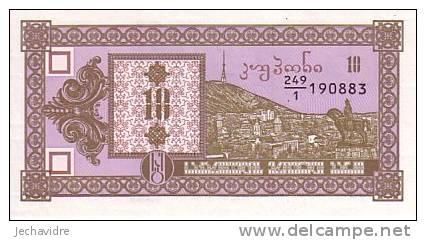 GEORGIE  10 Laris  Non Daté (1993)   Pick 36     ***** BILLET  NEUF ***** - Géorgie