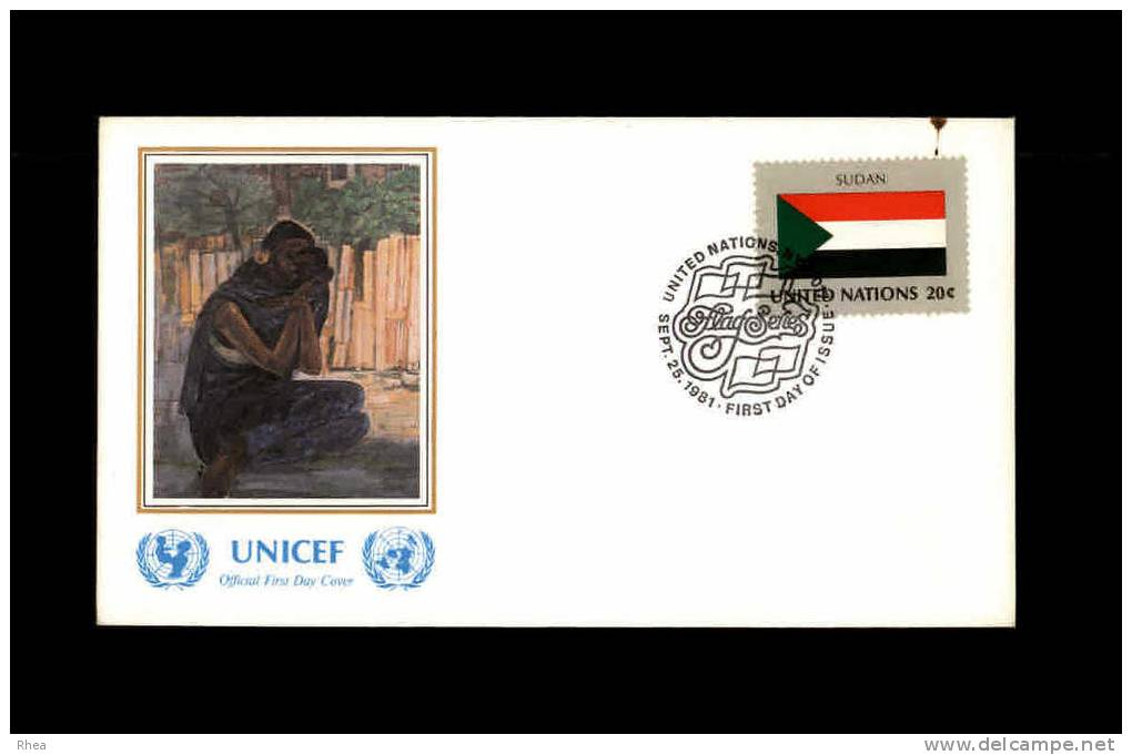 ENVELOPPE PREMIER JOUR - Unicef - SOUDAN - 1981 - FDC - Soudan (1954-...)