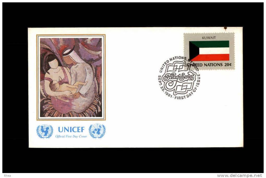 ENVELOPPE PREMIER JOUR - Unicef - KOWEIT - 1981 - FDC - Koweït