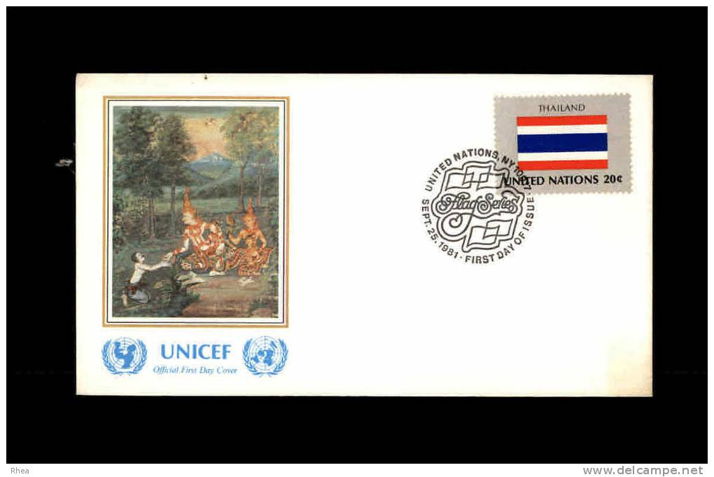 ENVELOPPE PREMIER JOUR - Unicef - THAILANDE - 1981 - FDC - Siam