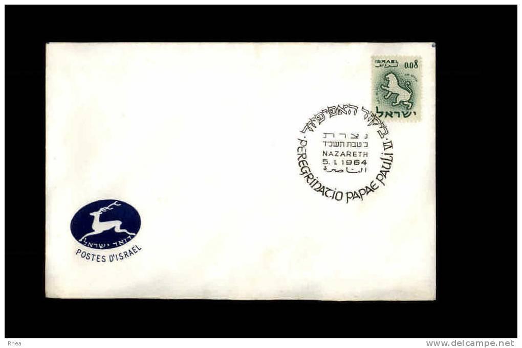 ISRAEL - 1964 - Pape Paul VI - Israel