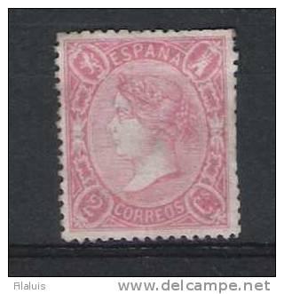 01205 España Edifil 74 (*) Cat. Eur. 650,- - 1850-68 Kingdom: Isabella II