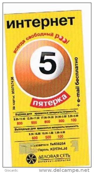 BIELORUSSIA (BELARUS) - BN  - INTERNET RECHARGE 5      - USED °- RIF. 1507 - Bielorussia