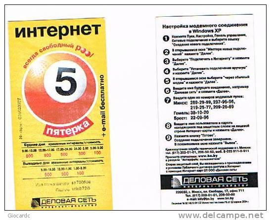 BIELORUSSIA (BELARUS) - BN  - INTERNET RECHARGE 5  (DIFFERENT LOGO: 9 POINTS IN BACK)    - USED - RIF.1509 - Bielorussia
